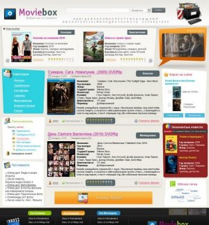 MovieBox для DLE 12.1